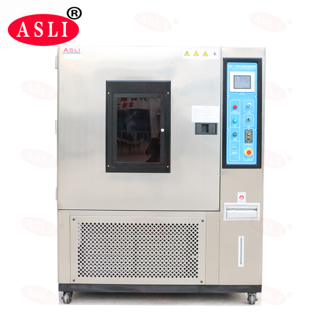 Anti Corrosion Temperature Humidity Chamber -70~150 Deg C CE SGS ISO