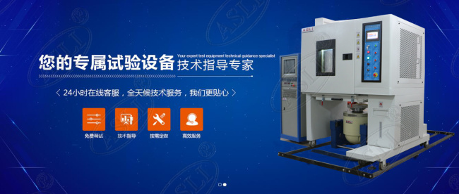 Electromagnetic Vibration Table Testing Equipment 10KN Random For Laboratory Test