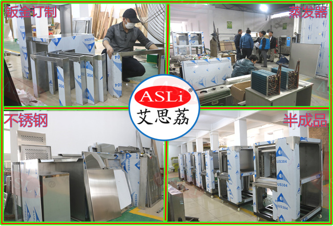 Xenon Arc Lamp Accelerated Aging Solar Simulator Test Chamber Customized Size In SS304 Material