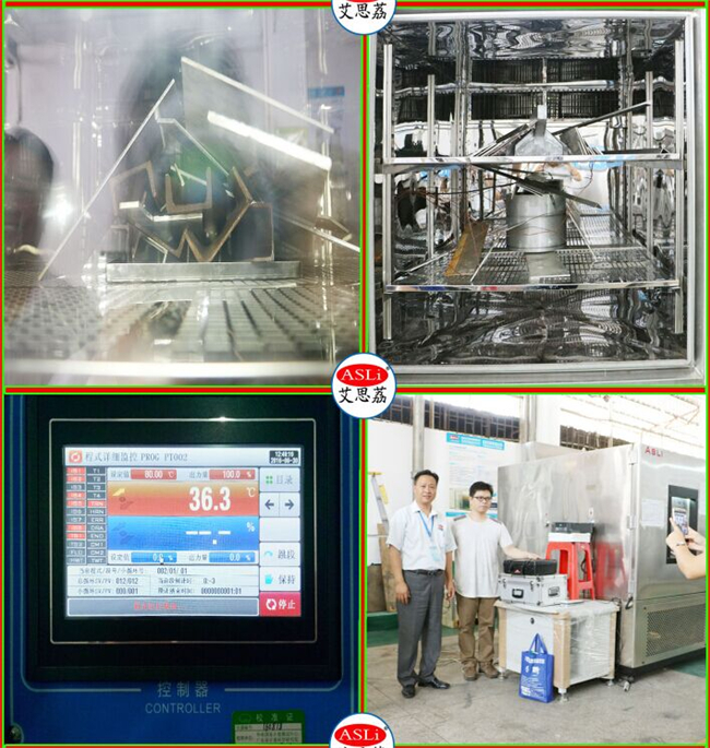 Fast Changing Chamber Rapid High Low Temperature Exchange Test Machine