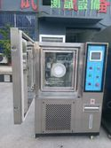 china latest news about Temperature test chamber with Glass door