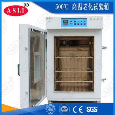 China Circulating Drying Hot Air Industrial Oven High Temperature 300deg C To 500deg C factory