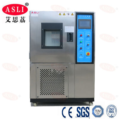 Lab  Temperature  Humidity chamber /  Climate Control Chambers / multi function